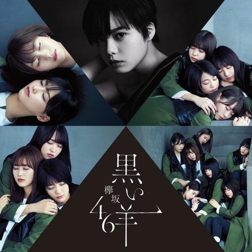 Kuroi Hitsuji (Special Edition) von Keyakizaka46