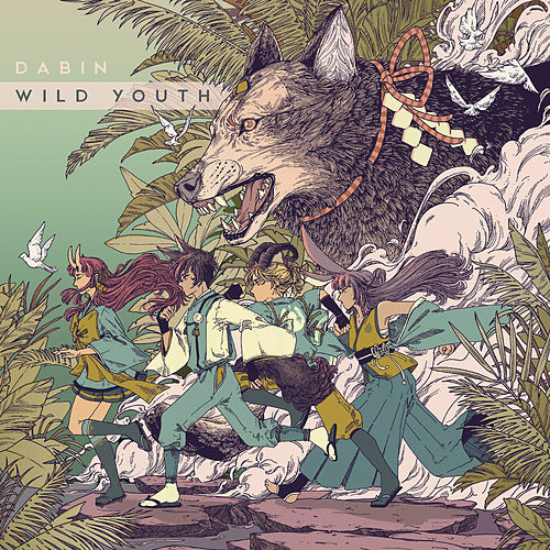 Wild Youth de Dabin