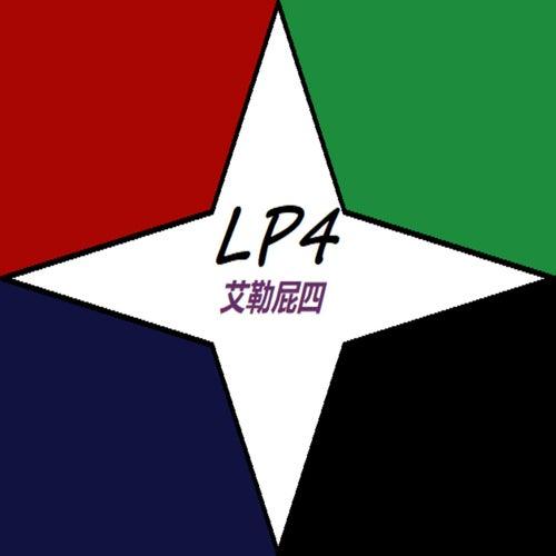 Lp4 von LP
