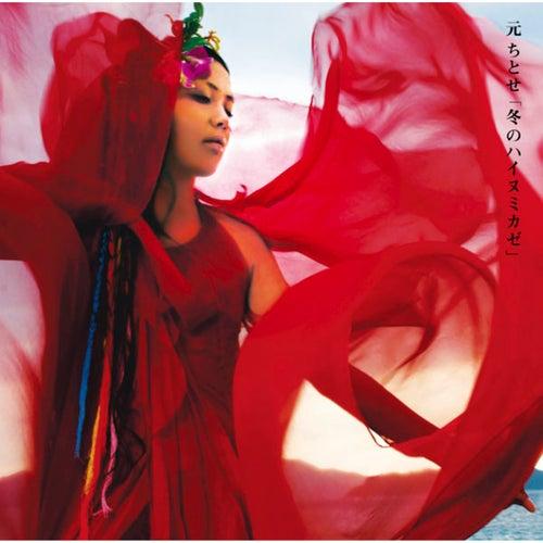 Complete Live CD  Hajime Chitose - FUYU NO HAINUMIKAZE von Chitose Hajime