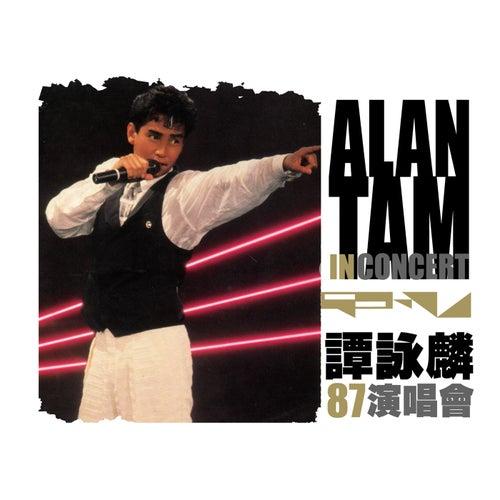 Tan Yong Lin 87 Yan Chang Hui de Alan Tam