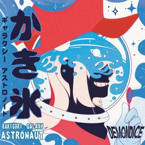 Kakigori Galaxy Astronaut by Demondice