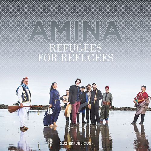 Amina by Refugees for Refugees