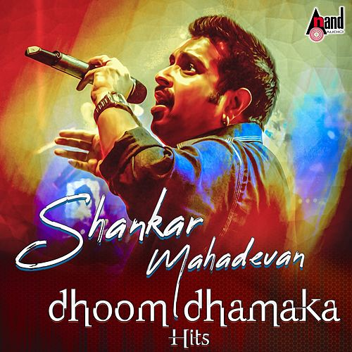 Shankar Mahadevan Dhoom Dhamaka Hits by Various Artists