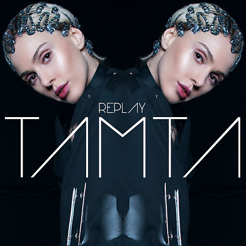 Replay by Tamta (Τάμτα)