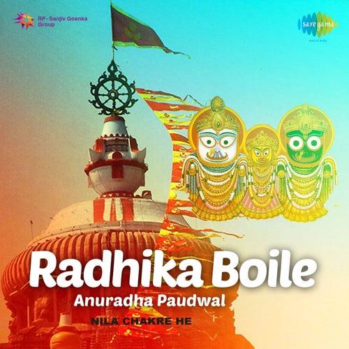 Radhika Boile by Anuradha Paudwal