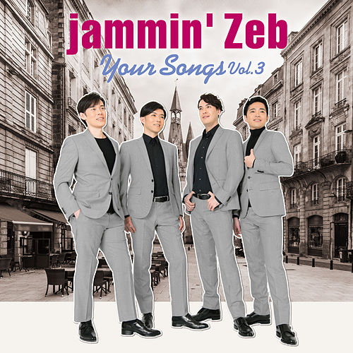 Your Songs (Vol.3) de Jammin' Zeb
