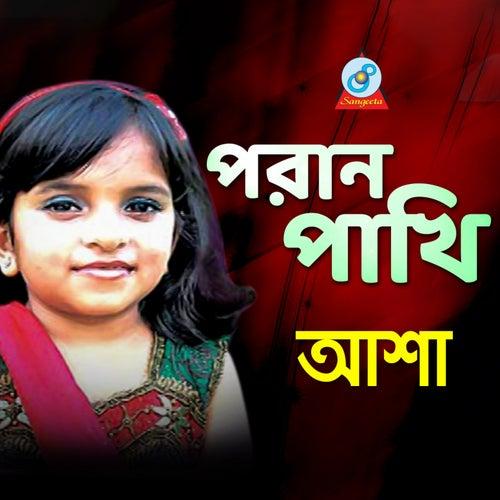 Poran Pakhi von Asha
