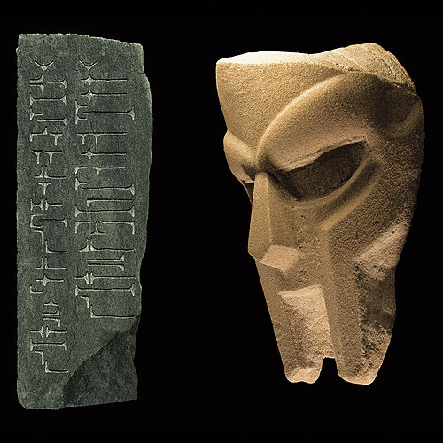 BORN LIKE THIS (Redux) by MF DOOM
