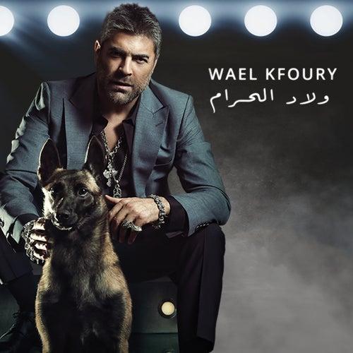 Wlad El Haram de Wael Kfoury