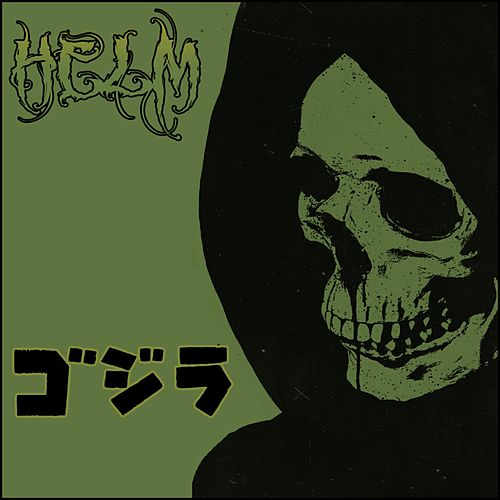 Creeper by Helm