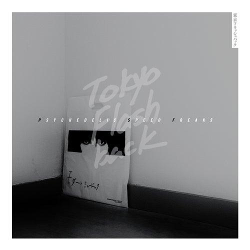 Tokyo Flashback-Psychedelic Speed Freaks de Various Artists