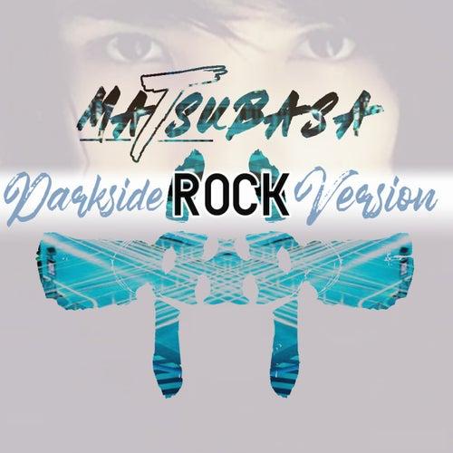 Just Rock by MATSUBasa
