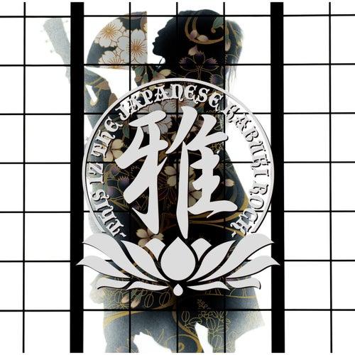 Miyavi -This Iz The Japanese Kabuki Rock- von Miyavi