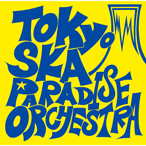 Tokyo Ska Paradise Orchestra von Tokyo Ska Paradise Orchestra