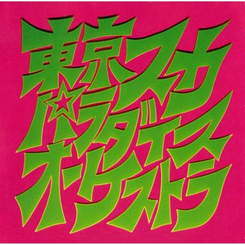 Skapara Toujou von Tokyo Ska Paradise Orchestra