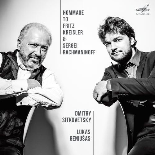 Hommage to Kreisler & Rachmaninoff de Various Artists