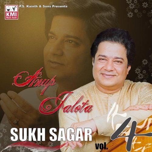 Sukh Sagar by Anup Jalota