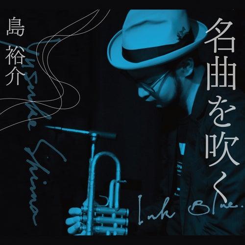 Jazz Songs, Vol. 1 de Yusuke Shima