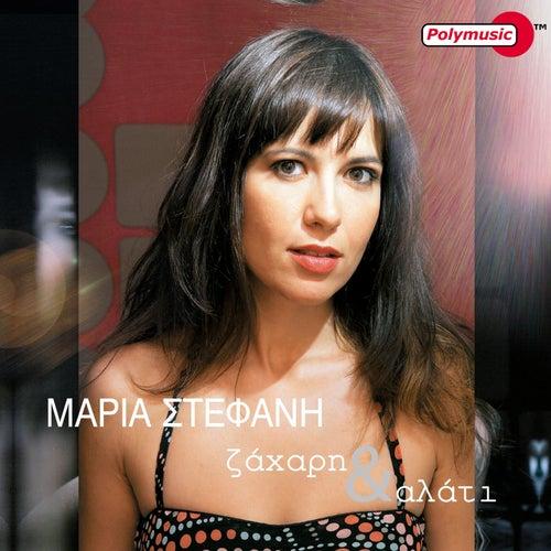 """Maria Stefani: """"Zachari & Alati"""""""