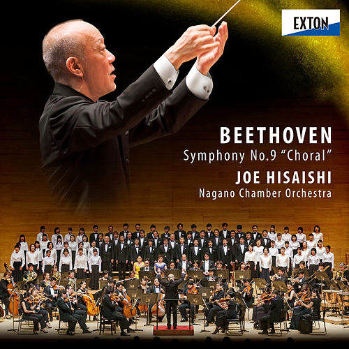 Beethoven: Symphony No. 9 ''Choral'' de Various Artists