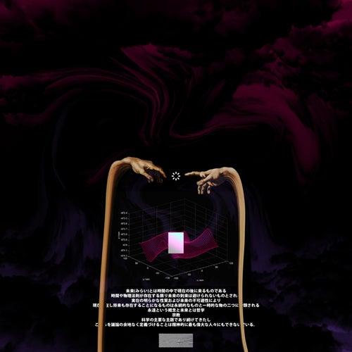 Pink2 by Misogi