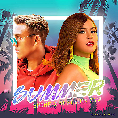 Summer von Ni Ni Khin Zaw