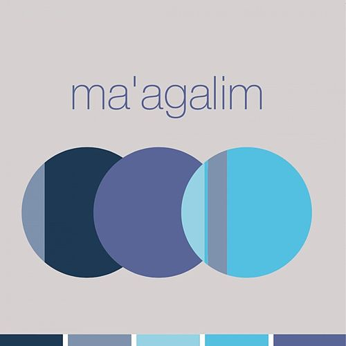 Ma'agalim by Washington University's Staam