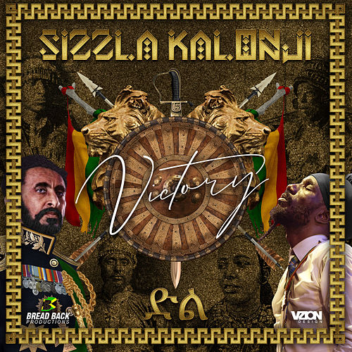 Victory by Sizzla