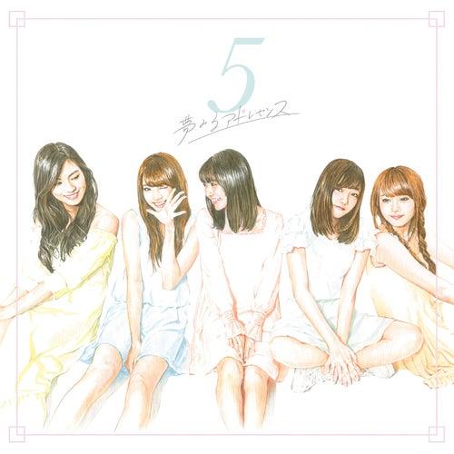 Five de Yumemiru Adolescence