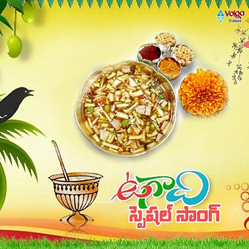 Ugadi Special Song by Mahesh