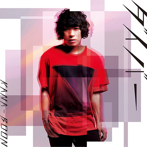 Diver by Kana-Boon