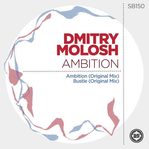 Ambition by Dmitry Molosh