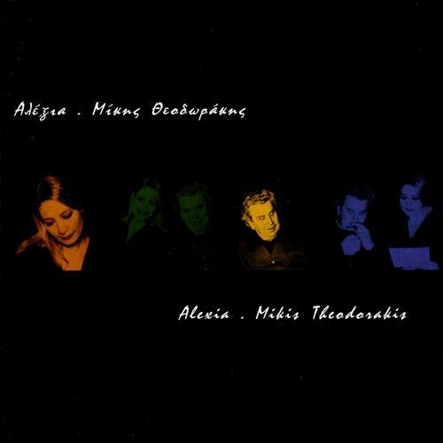 Alexia - Mikis Theodorakis von Alexia