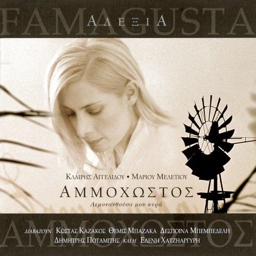 Ammochostos - Famagusta von Alexia