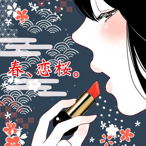 Haru Koizakura de Majiko