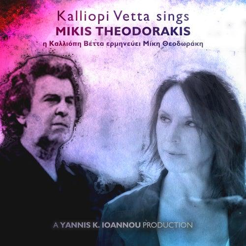 """Various Artists: """"Kalliopi Vetta sings Mikis Theodorakis"""""""