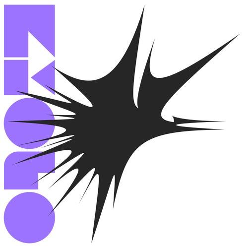 Equilibrium by Anders Rhedin