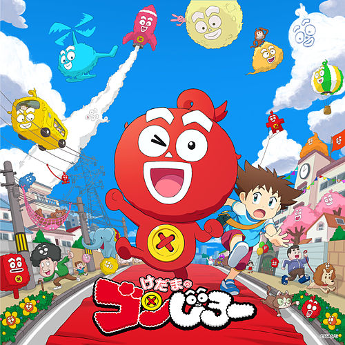 WasaWasaWasa! (Anime Ending Version) von デーモン閣下
