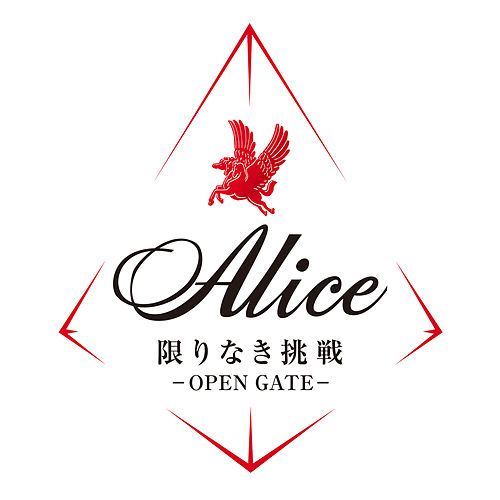 Kagirinaki Chousen -Open Gate- de Alice