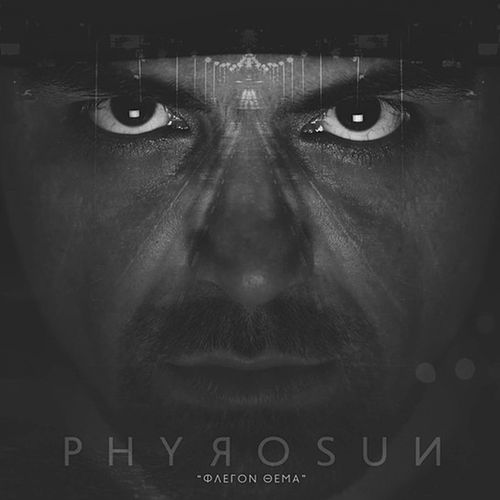 Flegon Thema von Phyrosun