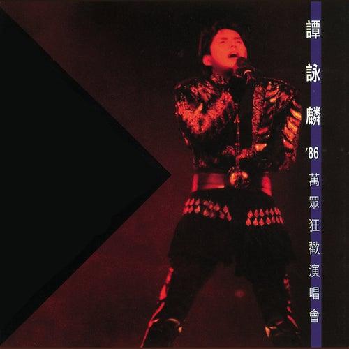 Tan Yong Lin 86 Wan Zhong Kuang Huan Yan Chang Hui (Live) de Alan Tam