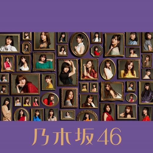 Imaga Omoideni Narumade (Complete Edition) von Nogizaka46