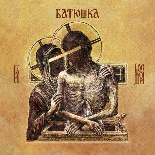Liturgiya by Batushka