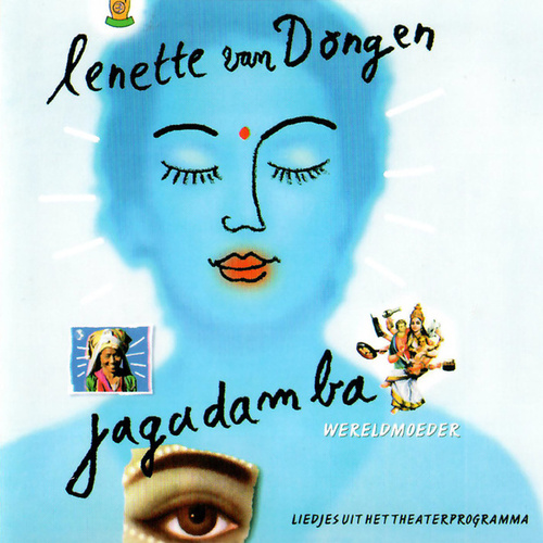 Jagadamba von Lenette van Dongen