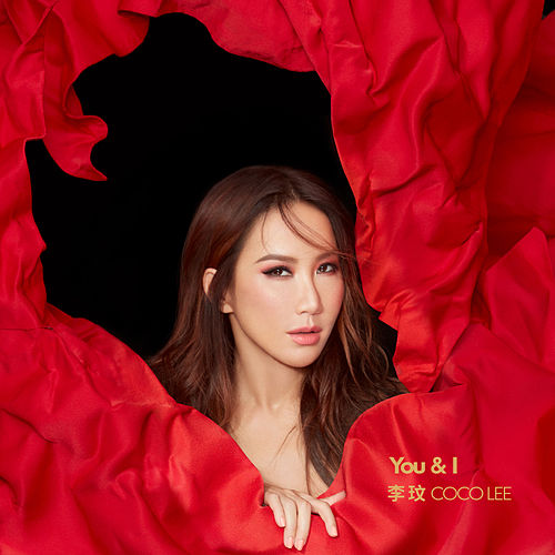 You & I by Coco Lee
