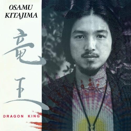 Dragon King von Osamu Kitajima