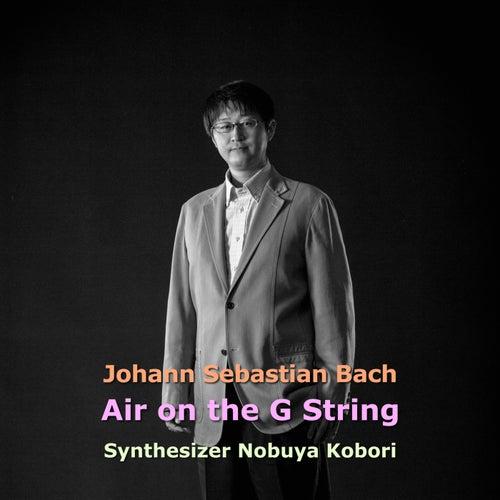 Air on the G String by Johann Sebastian Bach
