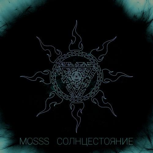 Солнцестояние de MOSSS