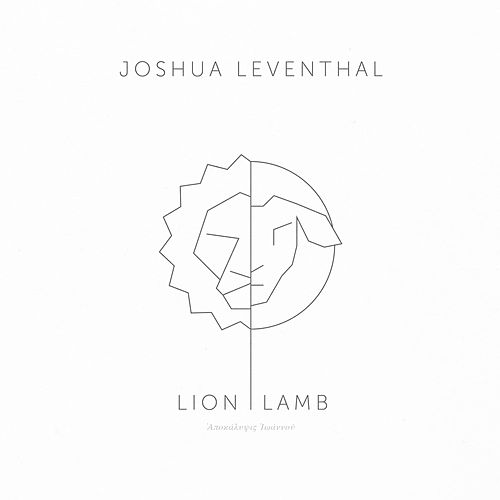 Lion|Lamb by Joshua Leventhal